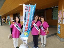 令和元年5月31日(金)福島県県北保健福祉事務所主催事業「世界禁煙デー街頭キャンペーン」に、福島支部の衛生士会員3名が参加協力しました。昨年は福島駅東口駅前広場で行われましたが、今年は「道の駅国見 あつかしの郷 広場」にて実施されました。キャンペーンでは、禁煙を呼びかけるチラシの入ったティッシュを配り、市民の方へ歯周病との関係性やお口の健康の大切さについて呼びかけをしました。